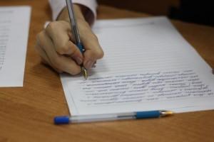 Работы учеников проверят независимые эксперты. Результаты выпускники Самарской области смогут узнать 18 декабря.