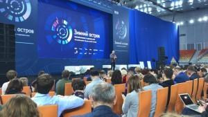Наилучшие способы вывода российских проектов и продукции на мировой рынок обсудили около полутора тысяч специалистов.