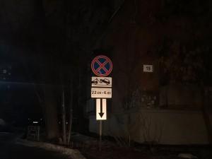 В департаменте транспорта Самары сообщил, что территория находится в зоне ответственности районных властей, уточнив, что задание на установку знаков не давали.