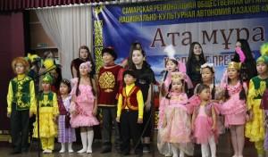 Главной целью мероприятия является сохранение и развитие казахской культуры и языка, обмен опытом работы, раскрытие талантов среди подрастающего поколения.