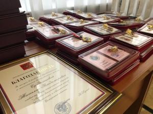 Медали, почетные знаки и грамоты получили 48 человек.