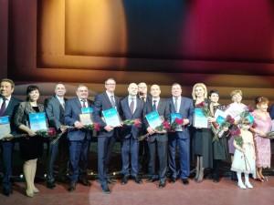 13 декабря на сцене театра «СамАрт» состоялось награждение лауреатов конкурса.