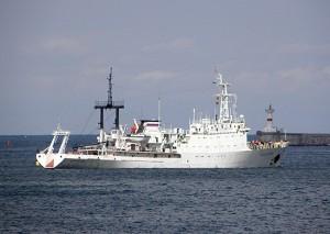 Российские моряки открыли новые острова в Красном море