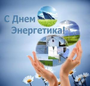 Дорогие друзья! От всей души благодарю вас за все, что вы делаете для развития области, для страны в целом.