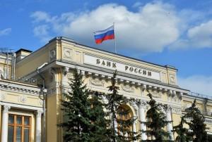 Центробанк с 1 января 2020 года начал взимать комиссию с банков за переводы в рамках Системы быстрых платежей (СБП).