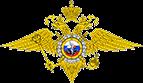 ГИБДД Самарской области уведомляет о графике приема граждан