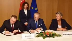Уточняется, что соглашение требует ратификации со стороны Национального собрания Белоруссии и Европейского парламента.