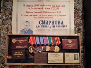 Ее торжественная установка будет приурочена к 75-летию Победы в Великой Отечественной войне.