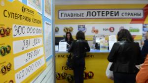 Победительница новогодней лотереи, выигрыш в которой составил 1 миллиард рублей, вышла на связь.