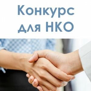 На реализацию мероприятий, направленных на сохранение и развитие национальной культуры в Самарской области.