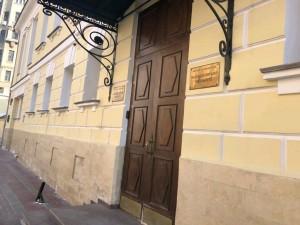 Чварков категорически не соглашался с предъявленным обвинением.