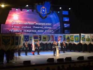 Наш регион был образован 1 января (13 января по новому стилю) 1851 года в соответствии с Указом императора Николая I.