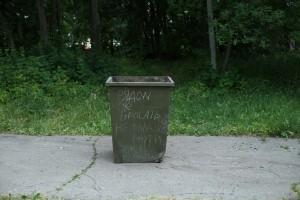 Россиянам через шесть лет будет некуда выбрасывать мусор, заявили в СП