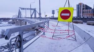 Самарским пешеходам запретили ходить по Фрунзенскому мосту