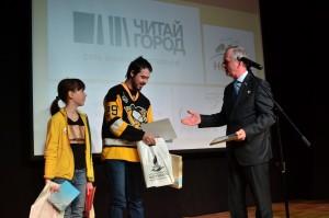 В этом году к участию в конкурсе приглашаются авторы от 12 до 30 лет, пишущие на русском языке.