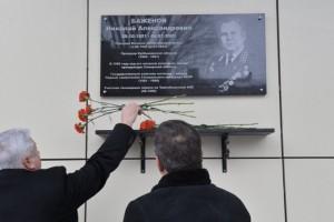 Он принимал участие в ликвидации последствий аварии на Чернобыльской АЭС, являлся обладателем множества госнаград
