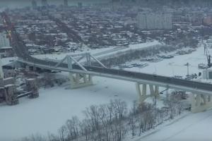 Движение транспорта по Фрунзенскому мосту в Самаре будут мониторить до конца января Сейчас в ряде мест там запретили парковку.
