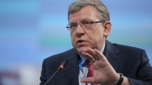 Алексей Кудрин: ущерб от коррупции в России можно измерять триллионами
