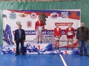 Сызранские самбисты завоевали четыре медали на Всероссийском турнире