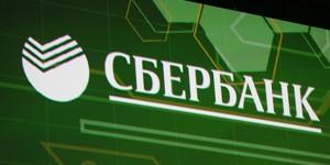 Ранее в «Сбербанк Онлайн» уже было доступно оформление и продление договоров по рисковым договорам страхования.