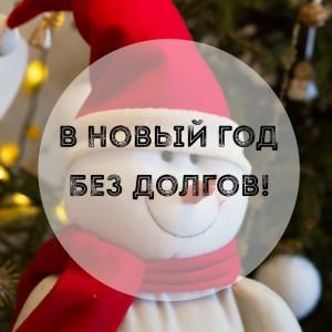 В акции приняли участие около 12 тысяч жителей Сызрани, которые с 1 декабря стали клиентами энергокомпании.