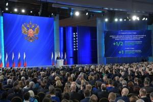 Владимир Путин в шестнадцатый раз обратился с традиционным посланием к Федеральному собранию и жителям страны