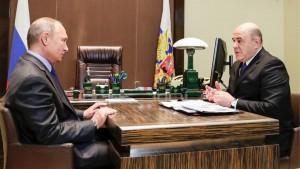 Мишустин возглавлял Федеральную налоговую службу РФ с апреля 2010 года.