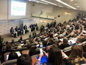 На площадке РАНХиГС собрались ведущие мировые ученые, политики, представители финансовых кругов и глобальной бизнес-элиты.