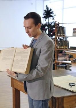 Сотрудники библиотеки разработали для самарцев и гостей города новый формат экскурсии по библиотеке «От папируса до цифры».