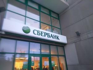 Клиенты Поволжского банка Сбербанка теперь могут открыть «Накопительный счет+», который позволяет эффективно копить и свободно тратить свои накопления.