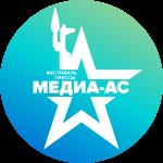 Завершается прием работ на конкурс Центральный Медиа-АС-2020