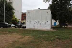 Камеры борются с граффити в Самаре
