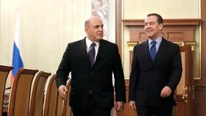 """Медведев пожелал """"максимальных успехов"""" в достижении поставленных целей новому правительству и его председателю."""