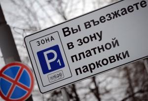 Подготовка к созданию платных парковок в Самаре продолжается.