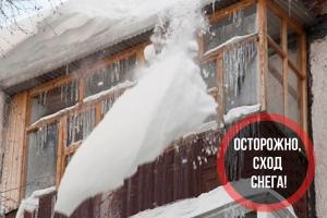 Самарцев предупреждают об опасности схода снега с крыш домов.