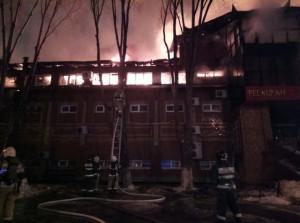"""Названа возможная причина пожара в ресторане """"Золотая пагода"""" в Самаре"""