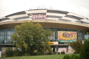 Цирк в Самаре реконструируют за два года