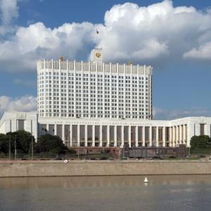 В России изменился состав правительства В новом составе у главы правительства девять замов.