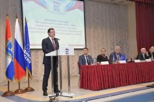 Дмитрий Азаров заявил о необходимости партийным организациям региона в ближайшее время провести обсуждение мер по исполнению инициатив Президента.