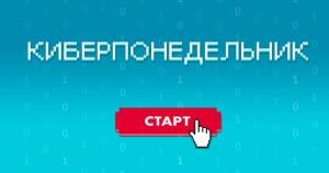 Роскачество рассказало о правилах безопасных покупок в интернете Главное правило — оплата заказа после его получения.