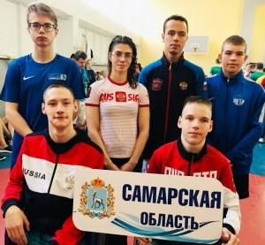 В соревнованиях приняли участие более 300 спортсменов из 34 субъектов РФ.