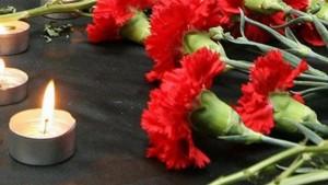 Пройдут мероприятия, посвященные Международному дню памяти жертв Холокоста и 75-летней годовщине освобождения лагеря смерти Аушвиц (Освенцим) силами Красной Армии.