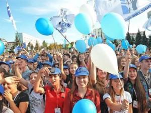 Сегодня в России отмечается День студента или Татьянин день
