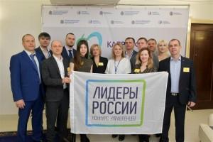 Победители получат путевку на финал конкурса в Сочи.