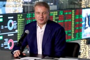 По словам Грефа, на сегодня рубль достаточно стабилен, поэтому хранить сбережения лучше всего в национальной валюте.