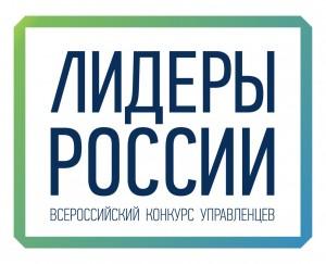 В полуфинале конкурса Лидеры России Самарскую область представит 41 человек