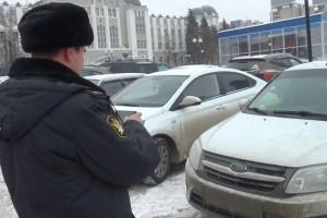 Самарские приставы начали искать должников на автостоянках