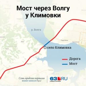 В Самарской области начали бурить скважины для нового моста через Волгу