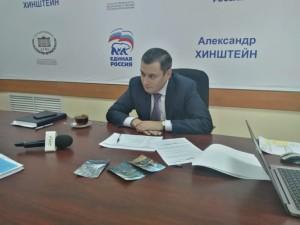 Одна из последних жалоб была от Дмитрия Марченко, которому сняли инвалидность в 2019 году, при том, что никаких улучшений состояния здоровья у него не произошло.