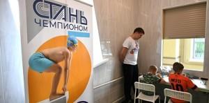 Мошенники примазались к спортивному тестированию в Сызрани